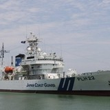 Vẫn chưa có thông tin mới về 3 thuyền viên Việt mất tích tại Nhật Bản