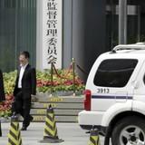 Trung Quốc tăng cường bắt bớ lãnh đạo công ty chứng khoán