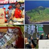Thế giới 24h: 32 người Việt vẫn biến mất ở Hàn Quốc, Trung Quốc tăng trưởng thấp nhất 25 năm