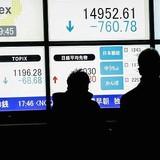 """Chứng khoán châu Á """"thăng hoa"""", thị trường Trung Quốc lại đổ dốc"""