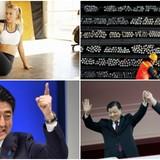 Thế giới 24h: Kim Jong-un lên tiếng về đầu đạn, Trung Quốc bao che cho Triều Tiên