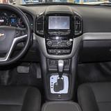 Cận cảnh Chevrolet Captiva 2016 giá 879 triệu đồng tại đại lý