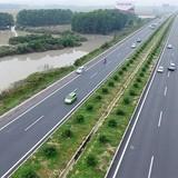 Bắt đầu thu phí thử nghiệm cao tốc Hà Nội - Bắc Giang
