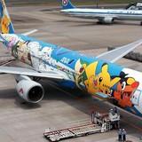 Vietnam Airlines chính thức có cổ đông chiến lược ngoại đầu tiên