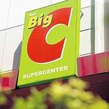 Siêu thị Big C sẽ bị đổi tên vào năm 2017