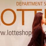 """Lotte bị tình nghi dùng """"công ty ma"""" ở Việt Nam để rửa tiền"""