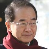 Chân dung vị Phó chủ tịch xấu số của Lotte