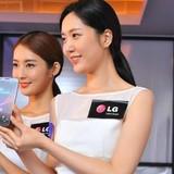 Hải Phòng đón dự án module camera 550 triệu USD của LG Innotek