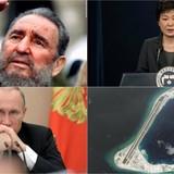 Thế giới 24h: Thái Lan có vua mới, Việt Nam để Quốc tang đồng chí Fidel Castro