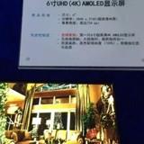 Màn hình 4K cho thiết bị di động đầu tiên xuất hiện tại Trung Quốc