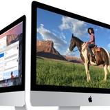 Apple có thể sẽ ra mắt iMac mới với màn hình 4K trong tuần sau