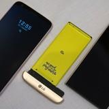 LG ra mắt smartphone đầu tiên trên thế giới nâng cấp được cấu hình