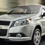 Công nghệ 24h: Hơn 500 xe Chevrolet bị triệu hồi tại Việt Nam