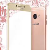 Sau Oppo, đến lượt Samsung ra mắt smartphone giống hệt iPhone 6