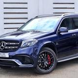 Chi tiết mẫu xe GLS đắt nhất của Mercedes bán ở Việt Nam