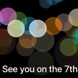 Công nghệ 24h: iPhone mới sẽ ra mắt vào ngày 7/9