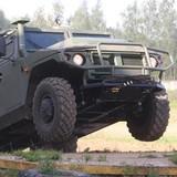 [Video] Xe bọc thép điều khiển từ xa của quân đội Nga có gì đặc biệt?