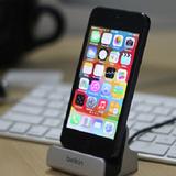 Công nghệ 24h: Làm thế nào để iPhone 7 trở thành iPhone 5?