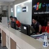 Công nghệ 24h: Tập đoàn FPT sắp bán mảng phân phối?