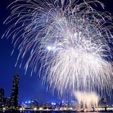 <span class='bizdaily'>BizDAILY</span> : Tết Âm lịch 2016 sẽ nghỉ kéo dài bao lâu?