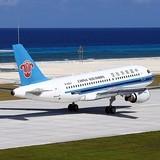 Cục Hàng không Việt Nam: Trung Quốc đưa ra nhiều lập luận sai trái và nguy hiểm!