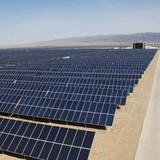 Đề xuất xây nhà máy điện mặt trời 5.000 tỷ đồng tại Quảng Ngãi