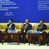 Thủ tướng lưu ý CEO Trung Quốc: Việt Nam chỉ đón nhận công nghệ, thiết bị hiện đại