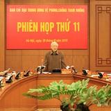 Tổng bí thư yêu cầu đẩy nhanh tiến độ xử lý vụ án Hà Văn Thắm, PVC...