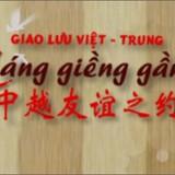 Hợp tác Việt - Trung tăng trưởng mạnh nhất trong giai đoạn 1995 - 2012