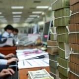 Ngân hàng Nhà nước cho Bộ Tài chính vay 30.000 tỷ đồng với lãi suất 0 đồng?