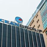 Market Vectors ETF không còn là cổ đông lớn tại Ocean Group