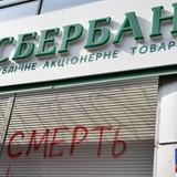 Ukraine áp đặt lệnh trừng phạt đối với các ngân hàng Nga