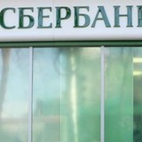 Ngân hàng lớn nhất Nga lần đầu thực hiện giao dịch dùng công nghệ blockchain
