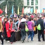 """""""Tour 0 đồng"""" lại bùng phát ở Quảng Ninh"""