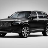 """Volvo ra mắt mẫu xe XC90 Excellence """"siêu sang"""""""