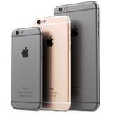 iPhone 7C màn hình 4 inch được sản xuất vào đầu 2016