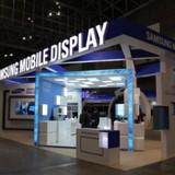 Samsung đầu tư 300 triệu USD để sản xuất màn hình OLED cho Apple