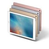"""""""Cận cảnh"""" iPad Pro 9,7 inch sẽ lên kệ bán hàng vào 31/3"""