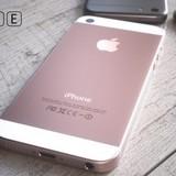 iPhone SE chính hãng giá rẻ, vẫn không hút khách?