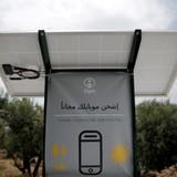 Xuất hiện trạm sạc pin cho smartphone bằng năng lượng mặt trời