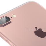 iPhone 7 chưa ra mắt đã bị làm nhái tại Trung Quốc