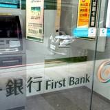 """Hệ thống ATM Đài Loan """"tê liệt"""" vì vụ trộm 2 triệu USD"""