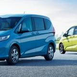 Honda nâng cấp mẫu xe 7 chỗ giá 384 triệu tại Nhật