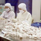 Để thuốc tốt, rẻ đến tay người bệnh: Đấu thầu qua mạng phòng tham nhũng