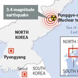 """Động đất 3,4 độ ở Triều Tiên """"không phải nổ hạt nhân"""""""