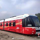 Cận cảnh đoàn tàu chạy bằng hydro đầu tiên tại Trung Quốc, chỉ thải ra hơi nước, không gây ô nhiễm môi trường