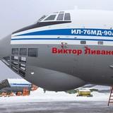[Infographic] Tính năng vận tải cơ Nga đang chở hàng viện trợ tới Việt Nam