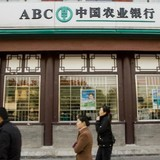 Ngân hàng Nhà nước cấp giấy chấp thuận nguyên tắc cho Ngân hàng ABC Trung Quốc lập chi nhánh tại Hà Nội