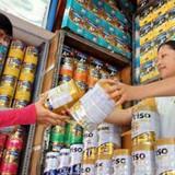 """Giá sữa Việt Nam phải """"gánh"""" do lương tối thiểu, giá điện..."""