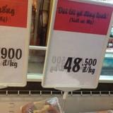 Thị trường 24h: Lo thịt gà Mỹ, bò Úc tràn lan hậu TPP